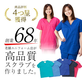 Man and woman combined use 3 pocket scrub | DOW10101US white robe pink cyan royal blue green medical care man woman men gap Dis short sleeves 8911