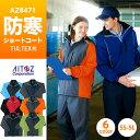 Az8471 main