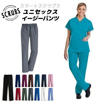 Lab coats and scrubs men, women, unisex スマートス Club classic pants Z1027