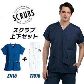 【スマートスクラブス】6ポケット スクラブ Z1J15+ 7ポケット上下セット カーゴ パンツ Z1016 医療用白衣 医師用白衣 手術着 海外ブランド