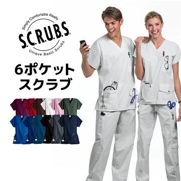 Z0015スマートスクラブス6ポケットスクラブ白衣SCRUBS