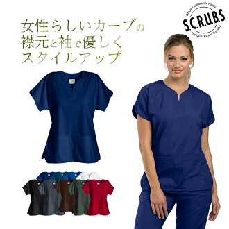 Woman lady's short sleeves fashion doctor doctor Hospital uniform gown big size medical examination clothes experiment clothes drugstore clothes doctor use for the cute smart Y neck tunic tops club Z1002 SCRUBS white robe medical care