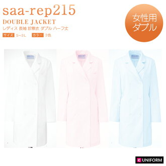 女裝長袖注意布雙半白色白色 / 粉紅色 / SAX REP215 達卡 / 喀山 1
