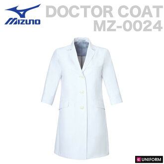 White ladies ' female doctor Court seven minutes sleeves white Mizuno unite_mz-0024