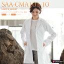Saa-cma101-10_main