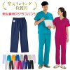 White robe fashion doctor uniform doctor Hospital uniform gown medical affairs clothes medical care use for the lady's men's medical white robe doctor for the woman for the KAZEN カゼン SAA155 white robe tall handloom ability poplin operation slacks underwe