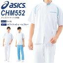 Sui chm552 01