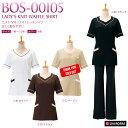 Bos 00105