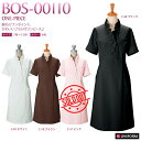 Bos 00110