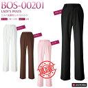 Bos 00201