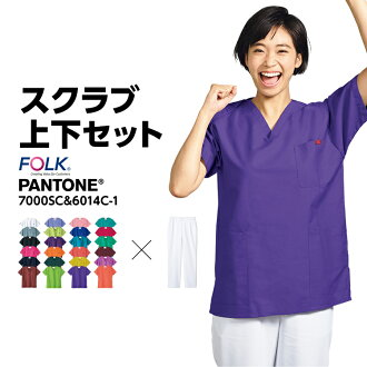 Woman lady's short-sleeved big size fashion doctor bread ton bread tone for the white robe medical care for the PANTONE scrub stretch pants 7000sc 6014sc FOLK fork 23 colors development medical care medical care