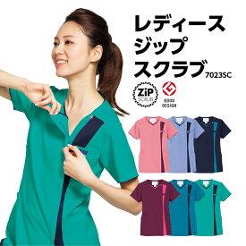 【レディスジップスクラブ】 7023SC 白衣 スクラブ 女性 FOLK フォーク