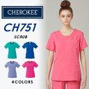 Fol ch751 01