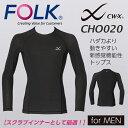 Fol cho020 01