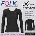 Fol-chy420_01b