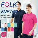 Fol-fnp101_01