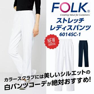 女子的漂亮的擦洗女士裤子6014SC白衣医疗医务外衣女人性伸展博士制服白白dakuneibi FOLK叉子