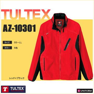 フードインジャケット男女兼用カラー6色【SS〜LL】【ブルゾン】【撥水加工】【リップストップ】【TULTEX】【防風・防寒】