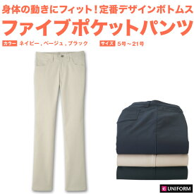レディース ファイブポケットパンツ 3色【15号】【SUN-S】サンエス SAE-JB58046-15