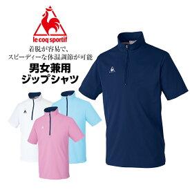 【ルコック】男女兼用ジップシャツ UZL3015 介護 ケア リハビリ 施設 スタッフ 男性 女性 メンズ レディース