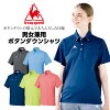 The man and woman combined use polo shirt UZL3052 nursing facility staff short sleeves care rehabilitation man woman lady's men who is button-downed