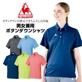 【ルコック】男女兼用ボタンダウンポロシャツ UZL3052 介護 施設 スタッフ 半袖 ケア リハビリ 男性 女性 レディース メンズ