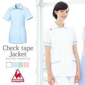 ルコックナース ストレッチ レディス 女性用 ナースジャケット 白衣 aksuqw1014