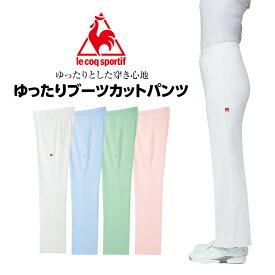 【ルコック】 ゆったりブーツカットパンツ UQW2013 スクラブ 白衣 医療 女性 レディース