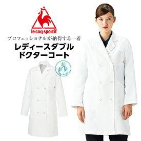 ルコック ドクターコート VAN(バニラ) レディス【白衣】【le coq sportif】【ブランド】 UQW4102-1