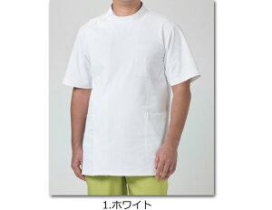 【白衣】【お得なセット】【ケーシー上下セット】メンズストレッチ背中リブカラーケーシー白衣半袖(医師・看護師用)1010cr+メンズストレートパンツ5010cr【FOLK】【フォーク】【男性】