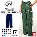 Pants 7p 1b 2