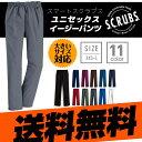 Pants cl 1b