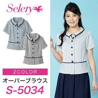 Overblouse 5034