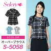 Overblouse 5058