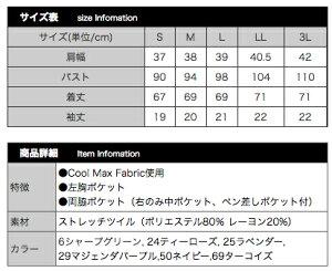 限定先行販売2017新商品レディースミズノスクラブ(白衣)全7色ジャケット【S〜3L】【送料無料】