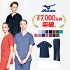 White robe man and woman combined use Mizuno scrub top and bottom set unite_mz-0018-0019