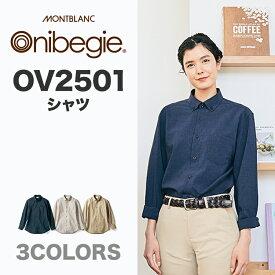 Onibegie オニベジ シャツ 男女兼用 長袖 OV2501