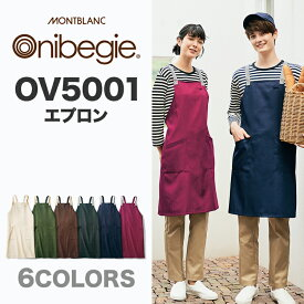 Onibegie オニベジ エプロン 男女兼用 OV5001