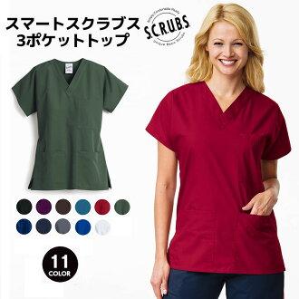 Drama 'resident' wear Scrubs men, women, unisex スマートス Club 3 ポケットトップ white Z1004