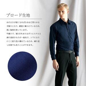 8色カラーシャツ長袖飲食イベント【男女兼用】【アルベ】【SS〜4L】CHI-EP-5962