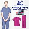 White robe man and woman combined use Mizuno scrub top and bottom set unite_mz-0018-0019