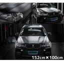 カーラッピングシート152cm×100cm 艶消しマットブラック カーラッピングフィルム 耐熱耐水曲面対応裏溝付 カッテ…