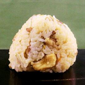 冷凍おにぎり 素朴な味わい「鶏ごぼう」おにぎり(全5個) 九州おにぎり 鶏ごぼう おにぎり 冷凍