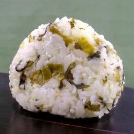 冷凍おにぎり 「ごま高菜」おにぎり(全5個)九州おにぎり おにぎり 冷凍