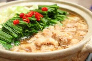 牛作の博多もつ鍋セット「しょうゆ味」(1人前)ちゃんぽん麺付き【クール便】