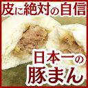 Shino_buta_t