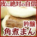 Shino_kaku_t