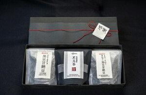 【送料無料】【太宰府焙煎堂】黒豆茶(120g)・きなこ黒豆甘納豆・黒豆甘納豆  お茶 黒豆 甘納豆 ギフト 贈答用