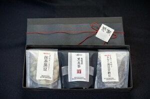 【送料無料】【太宰府焙煎堂】黒豆茶(120g)・抹茶黒豆・きなこ黒豆甘納豆 お茶 黒豆 甘納豆 抹茶豆 ギフト 贈答用