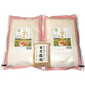 【松尾米穀店】福岡みやま米 にこまる・玄米雑穀セット(白米2kg×2袋、玄米雑穀200g)